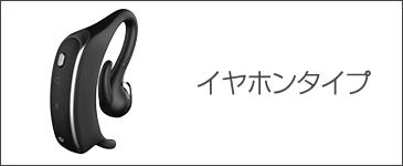 6b76b379d793e9 Snore Circle|スノアサークル日本公式サイト| | 装着するだけでいびき ...